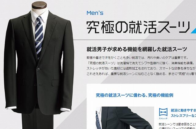 https://www.aoki-style.com